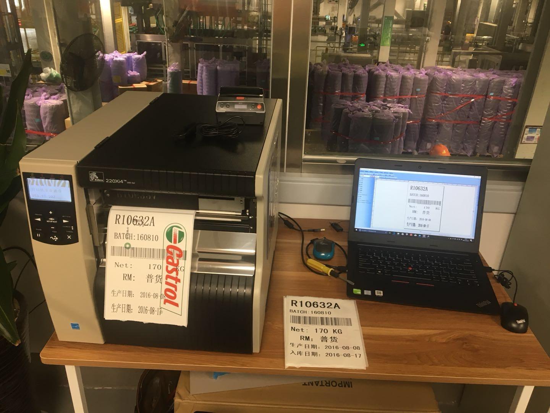 套打软件|模板软件|报表软件|斑马打印机集成|小票打印软件|