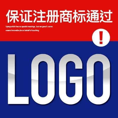 公司logo设计标志设计餐饮LOGO品牌商标企业LOGO字体