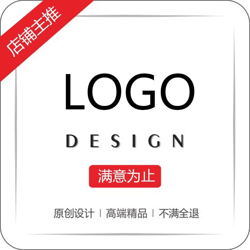 LOGO设计餐饮LOGO设计标志设计企业LOGO设计品牌设计