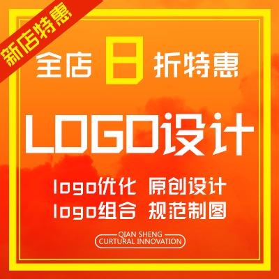 logo设计商标设计标志设计公司logo企业