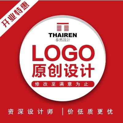 【泰然品牌】logo设计餐饮logo设计标志设计企业标示设计