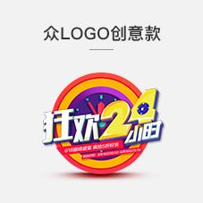 众logo设计创意款