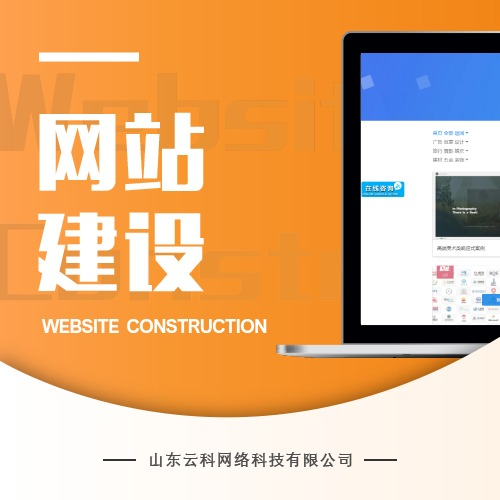 视频网站电影网站直播网站企业视频网站网页定制设计 开发 电脑手机