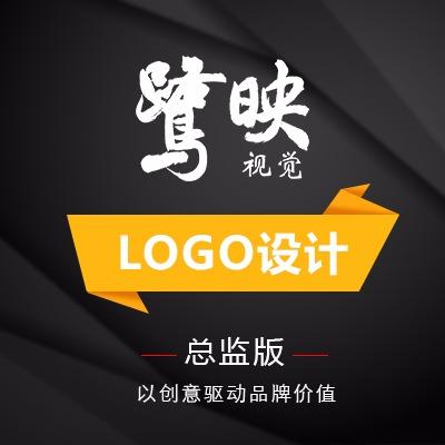 【LOGO设计】鹭映总监LOGO设计文字品牌企业公司商标餐饮