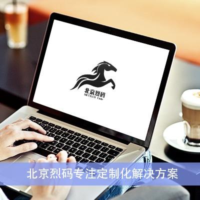 前端开发/PC页面自适应手机/微信页面开发