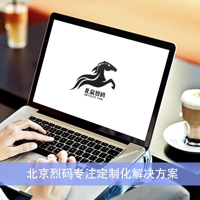【通讯对接】蓝牙通讯/wifi通讯/串口通讯/2.4G通讯