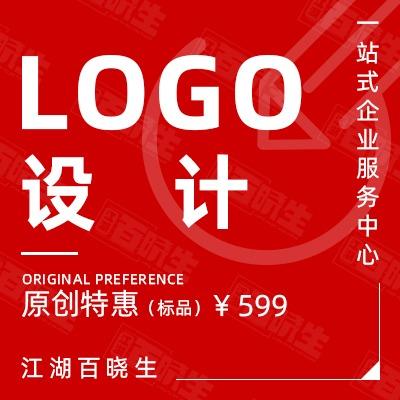 【原创特惠】<hl>LOGO</hl>商标标志标识设计互联网<hl>logo</hl>原创