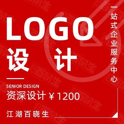 【资深设计】商标标志标识<hl>LOGO</hl>设计徽章设计印章设计企业标志