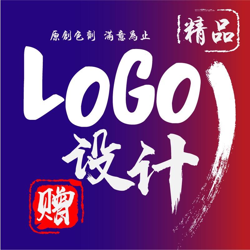 logo设计原创商标设计公司企业品牌图标标志字体动态卡通平面