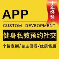 点餐外卖app开发点餐系统开发饭店app开发餐饮营销app