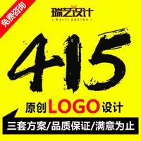 企业公司品牌logo设计图文标志商标图标LOGO画册平面设计
