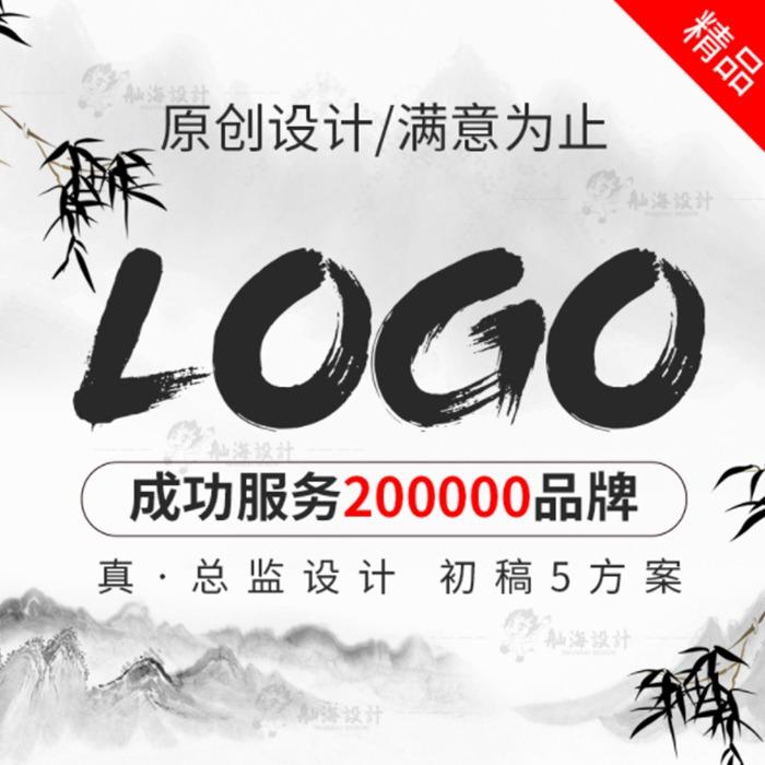 资深<hl>logo</hl><hl>设计</hl>图标<hl>设计</hl>标志<hl>设计</hl>商标<hl>设计</hl><hl>品牌</hl><hl>设计</hl>平面<hl>设计</hl>
