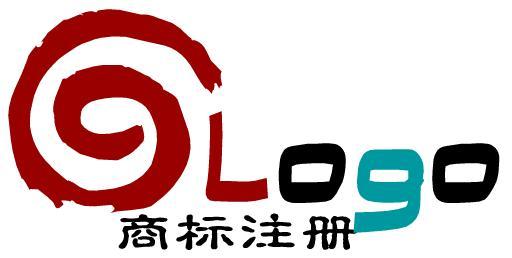 商标如果要自己注册商标是不是必须得去北京