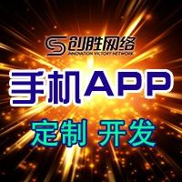 社交聊天app开发定制 交友短视频微信系统成品软件小程序开发