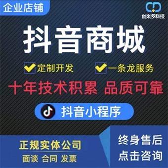 直播APP定制 开发 社交APP交友双版本APP直播APP 开发