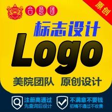 品牌公司LOGO设计图文原创餐饮标志卡通商标字体LOGO设计