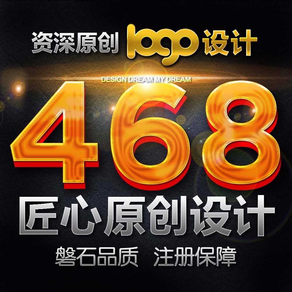logo设计图文企业餐饮服饰金融科技门店品牌LOGO图形标志