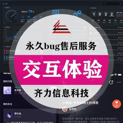 企业网站|前端切图网站web前端<hl>开发</hl>|前端交互H5|HTML