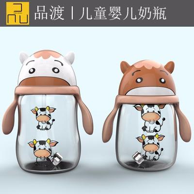 儿童床婴儿车体温计奶瓶育婴儿童杯餐具吸奶器电动玩具牙胶包设计