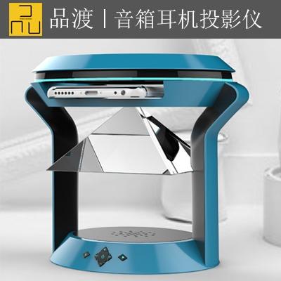 耳机音响灯空气净化器热水器电水壶酸奶机豆浆机加湿器投影仪设计