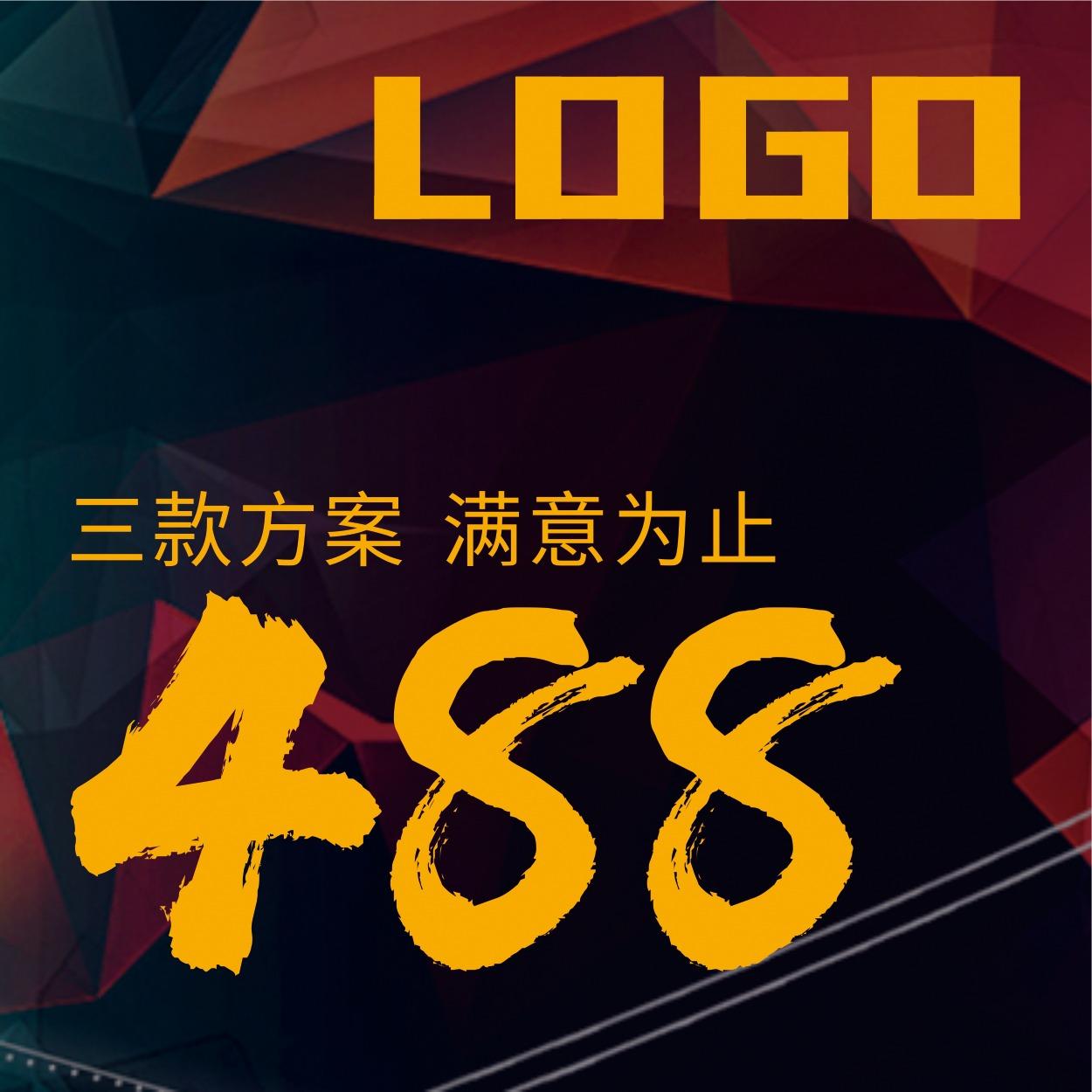公司logo设计 教育医疗科技金融商标设计 企业品牌logo
