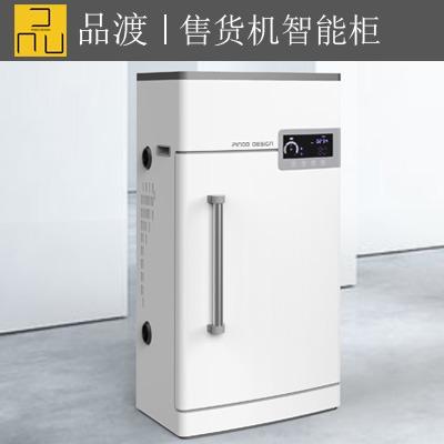 智能门柜配电柜气泵模切机电锅炉售卖机消毒柜工具柜检测设备设计
