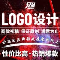 LOGO 标志品牌图文 logo 设计手绘网店标识婚礼设计图标卡通