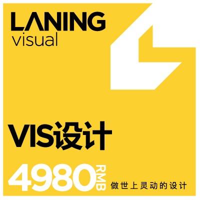 兰灵文化教育企业系统全套地产服装VI设计定制导视VIS设计
