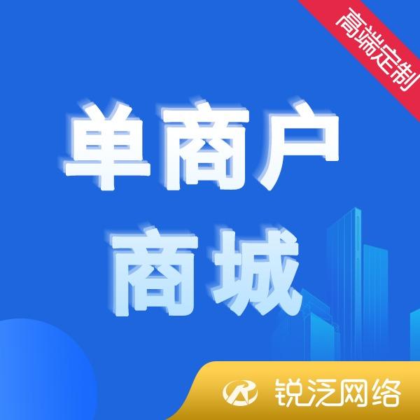 微信三级分销商城小程序|小程序定制开发小程序商城|微信公众号