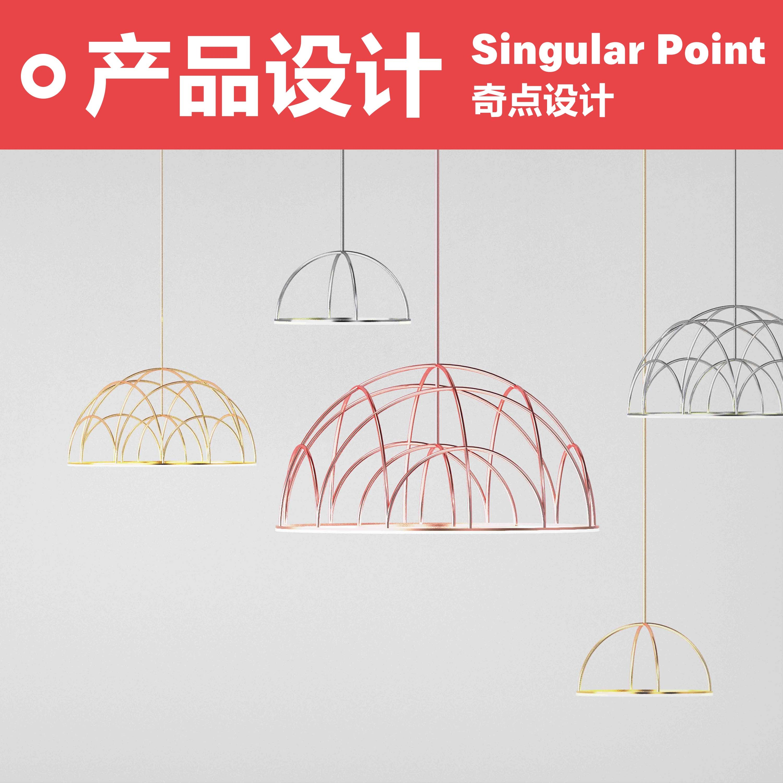 外观设计 工业设计 产品设计 结构设计 灯具设计 吊灯吸顶灯