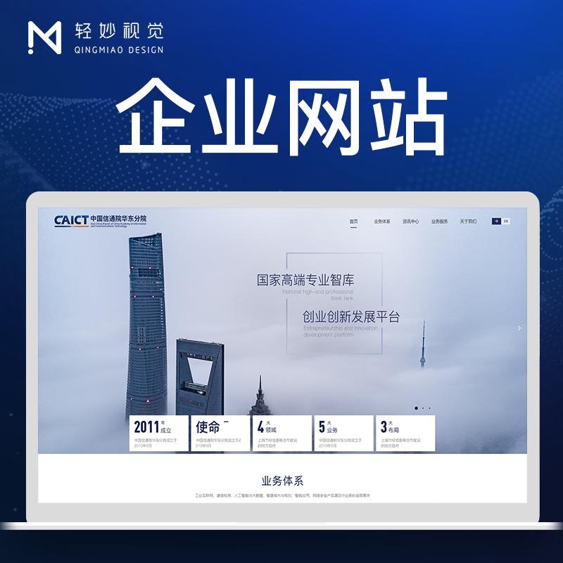 网站网页UI界面设计门户banner英文国外生物制药汽配