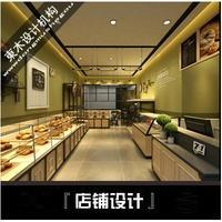 蛋糕店设计,甜点店铺设计,早餐店铺设计,冷饮店设计,
