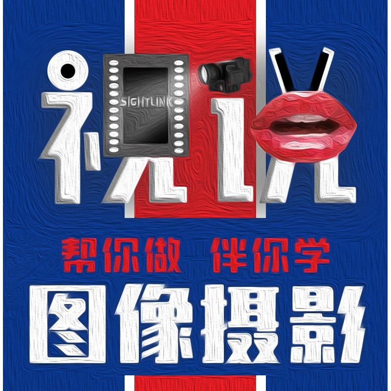 【图像摄影】苏州/上海拍摄拍照摄影图片跟拍后期精修照片及调色