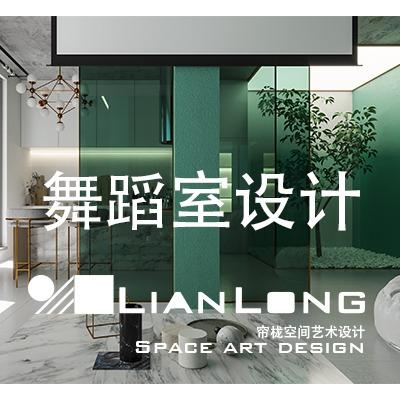 工装设计教育空间设计舞蹈室设计门头设计效果图施工图设计