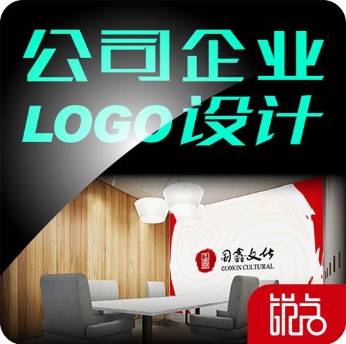 公司logo教育连锁零售农业酒店图文logo公司logo设计