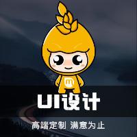 科技logo设计/企业logo/logo商标/餐饮logo