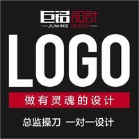 【总监操刀】原创LOGO设计企业标志商标设计公司LOGO设计
