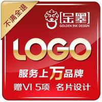 房产金融婚礼酒店电商服饰教育品牌LOGO商标标志logo设计