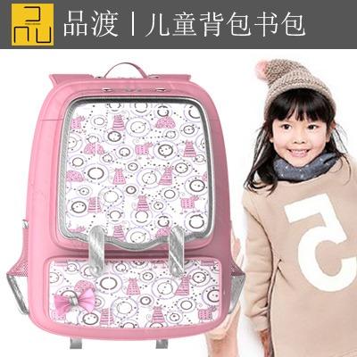 儿童书包背包拉杆箱文具箱皮包旅行包双肩包幼儿卡通包礼品包设计