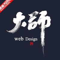 网页APP软件单页/ ui / UI 界面 设计  网站 前端开发详细页 设计