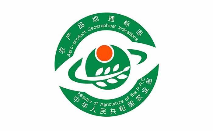 商标富农和运用地理标志精准扶贫典型案例评选结果发布
