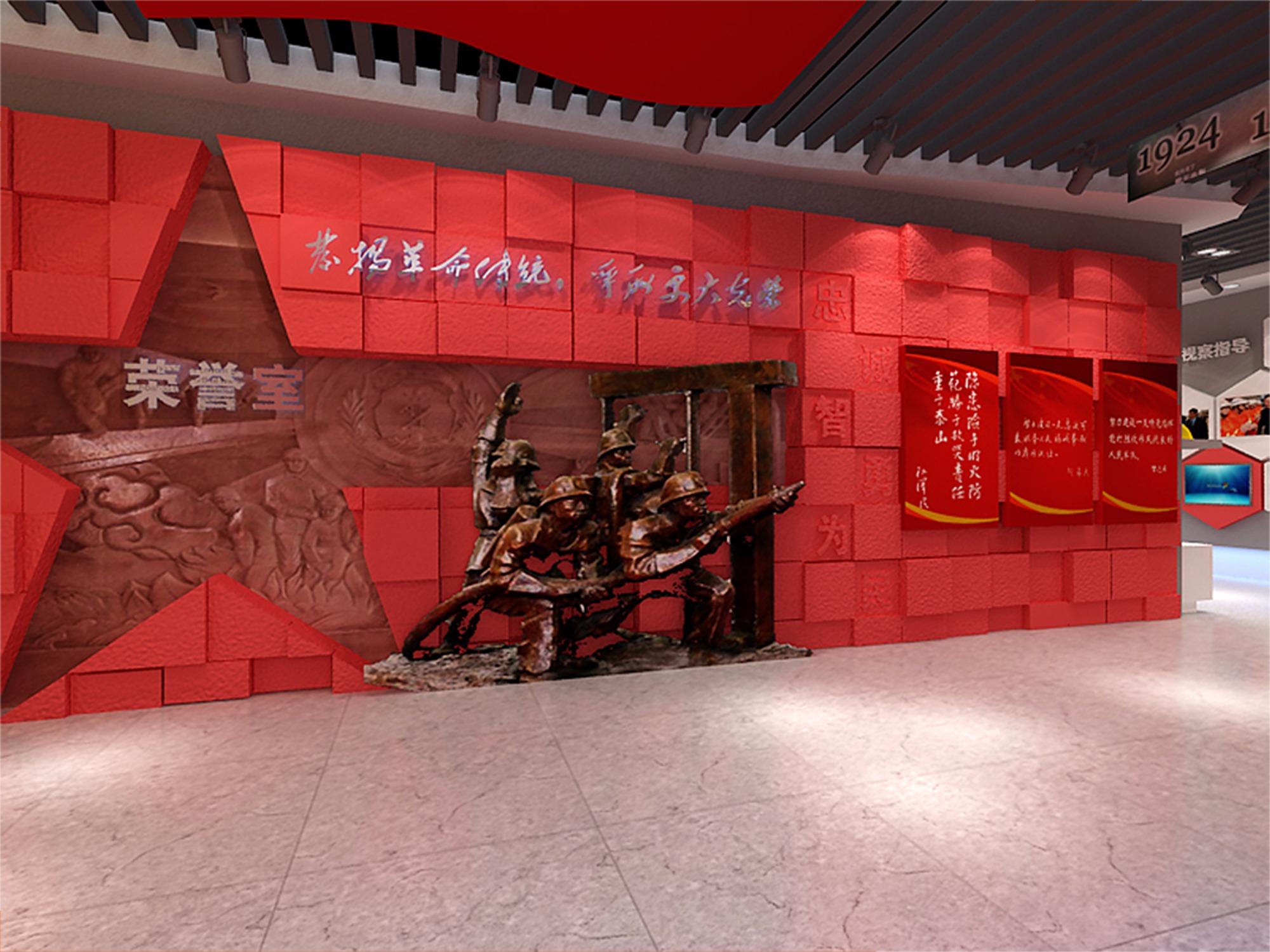 消防展厅设计/党建室装修/党建文化墙/荣誉墙设计装修/红色主
