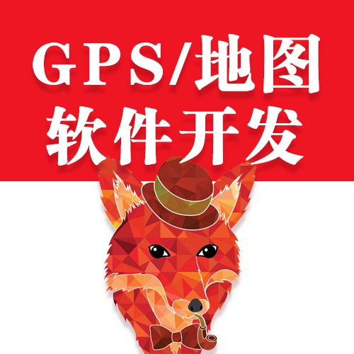GPS定位导航功能地图导航百度地图谷歌地图|地图app