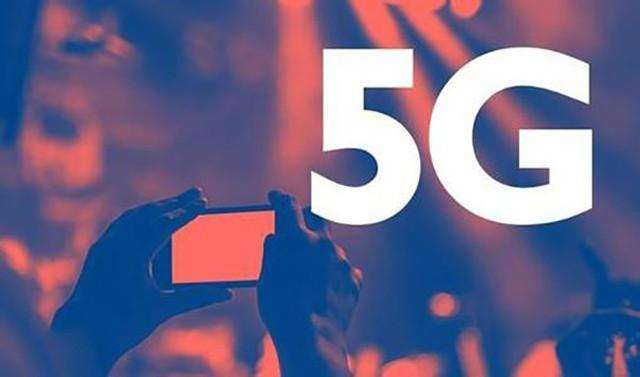 5G时代,知识产权决定话语权