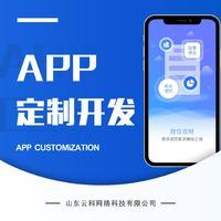 超市 APP /餐饮外卖 app /电商点餐生鲜配送/PHP