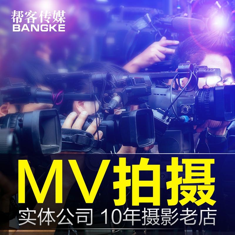 MV婚礼小视频拍摄制作跟拍录像南京专业摄像服务婚庆礼仪短片