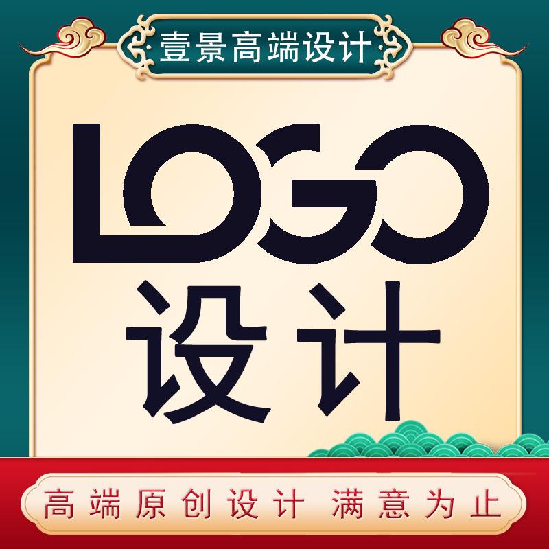 <hl>logo</hl>设计公司企业品牌商标设计卡通形象图文文字标志设计