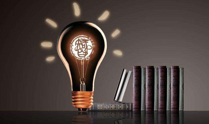 专利检索的三种方式介绍