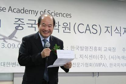 """韩国:知识产权运用""""策马扬鞭"""""""