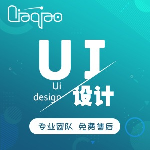 logo设计名片设计UI设计设计网站ui设计小程序公众号ui